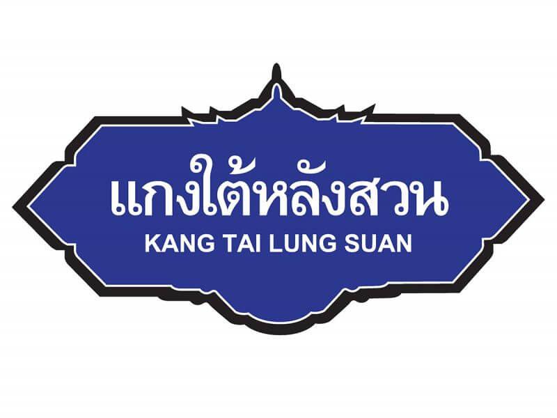 Kang Tai Langsuan