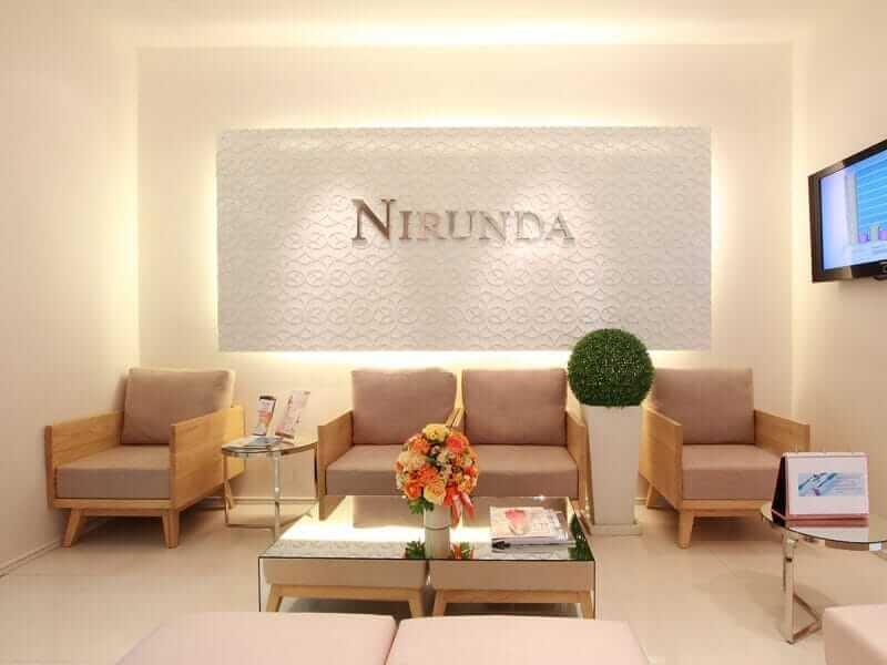 นิรันดา เดนทอล คลินิก (NIRUNDA DENTAL CLINIC)