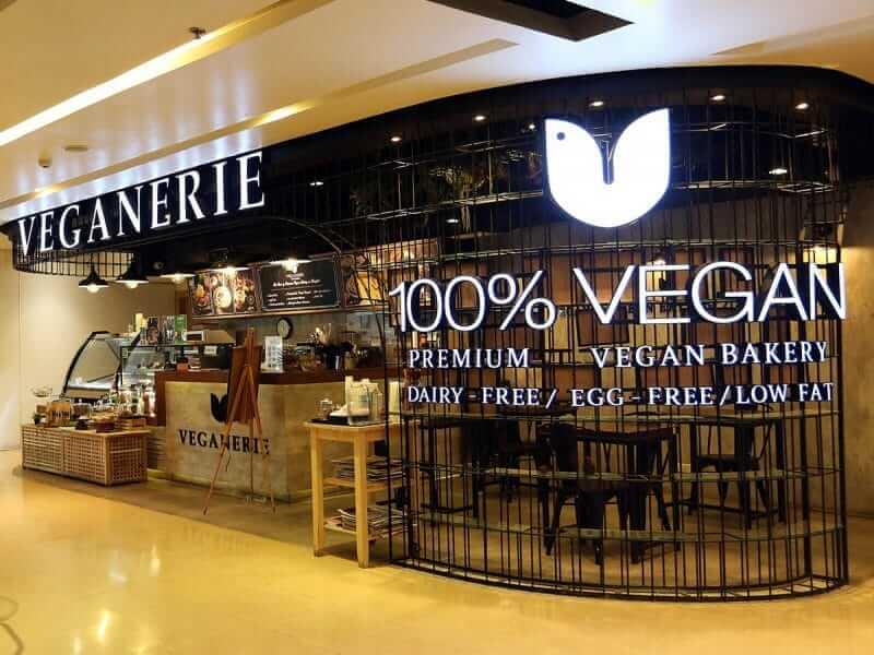 Veganerie Café